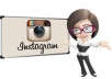 Guaranteed 3000+ Instagram Followers in 12-72 hours.  HIGH-QUALITY FOLLOWERS !  The satisfaction of our customers is our top priority and what we mainly aim for as a professional social boosting service. With us, you can rest assured knowing that the followers are top-notch.  INSTANT START!  Features: ✔ 100% Safe ✔ Instant Start ✔ Permanent Followers ✔ Non-Drop