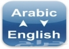 translate any text from English to Arabic
