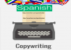 research and write 600 Spanish words article or post