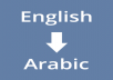Translate English articles and videos to Arabic language