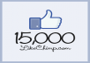 Give 15000 Fan Page Likes