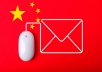 Provide 2,000,000 China Emails address