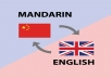 translate 2000 words article from Mandarin to English or vice versa