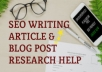 do SEO article writer or blog content writer