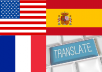 translate English, Spanish, and French in any order