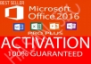 Provide You Microsoft Office 2016 Pro Plus Activation Key