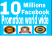 do marketing or publicity or Facebook promotion