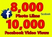 Start instant 8000 high quality Facebook photo likes or 10000 Facebook video views to your social media profile.Instant start and fast delivery.