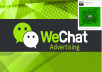 Promote And Advertise On Wechat