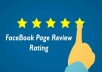 Add 100 Amazing Facebook Five Start Rating And Review On Your Fan Page