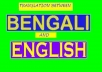 translate bengali to english