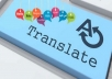 translate articles from French to Arabic and Arabic to French