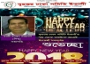 Do your awesome birthday images with your photo  ,banner,background removal