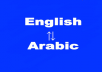 Translate 500 words from English to Arabic or vice versa