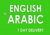 translate anything from English to Arabic or from Arabic to English