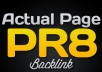 show you how to get an actual page PR8 backlink
