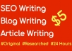Write Engaging SEO Content For Lead Generation