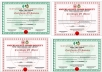 Design a Professional Certificate for you