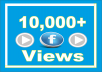 Guaranteed 10,000 Facebook Video Views All views high quality and high retention! Absolutely safe They do not drop Cheapest offer!