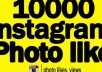 Fast 10,000+ Likes in your account Can split to Maximum 15-20 Photos 100% satisfaction guaranteed All Permanent Likes No need of password All High Quality
