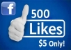 give u 500 FACEBOOK LIKE