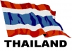 I am an experienced translator. I will professionally translate any type of document from English to Thai or vice versa. Accuracy and client's satisfactory are my goals.