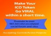 Do Ico Marketing And Promotion On Social Media Platforms