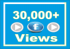Guaranteed (30,000) Facebook Video Views All views high quality and high retention! Absolutely safe They do not drop Cheapest offer!
