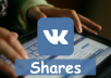 Share your post, website, blog or any URL On Social Media VKontakte