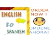 translate up to 500 words from English to Spanish or from Spanish to English