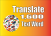 translate German to English(1,600 words) and back in 12 hrs