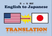 Provide Excellent English To Japanese Translation Of 17k Words