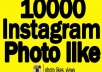 Add Fast 10,000+ Instagram Likes Real High Quality & Non Drop Guarantee for