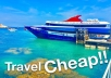 teach you how to travel the world super cheap!!