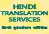 Translate any text from English to Hindi @ $5