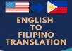 translate 10 filipino words