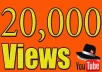 My service -     100% real and unique views 20,000  views High retention Super fast delivery Get exposed, go viral on youtube Worldwide Split available