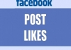 We will add 100+ likes for your posts using Real Facebook Likes method.