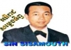 Give you 100 Khmer Classic Songs
