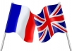 translate 500 words from French to English for you