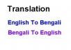 professionally translate Bengali to English  or Bengali to English for $5 for $5 in: Translation Services • Work Duration: ~5 days