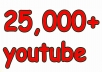 Add 25000+ YouTube Views 100% Non Drop Guaranteed & Good For Ranking
