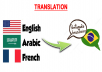 translate English, Arabic,French to Portuguese