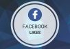 Add 550+ Real Facebook Likes Instant-Start