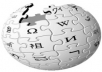 make more than 900 Wiki backlinks from Wiki sites Wiki links from high PR domain with some EDU Wikis included