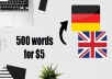 translate 500 words English to German