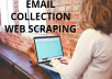 do email collection and web scraping jobs