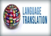 help you translate your documents, files and book from English to German, French and Arabic.
