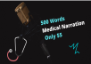 Record medical narration for your project with a simple way