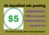 very important for any classified ads posting on line business because  it is very easy and quickly to reach the customer.
